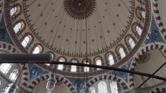 Luxury Istanbul Day Tours: The Blue Mosque