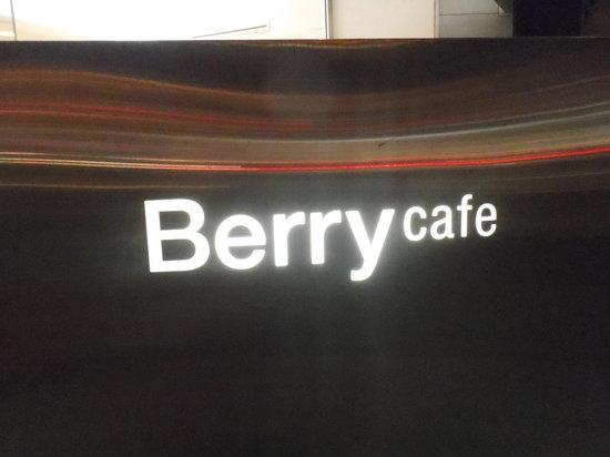 Berry Cafe sign on Minamiaoyama 5-chome and Aoyama-dori