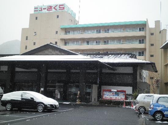 Itoen Hotel New Sakura: ホテルの入口です