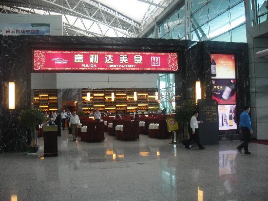 Tibet Hotel: restaurant in lobby