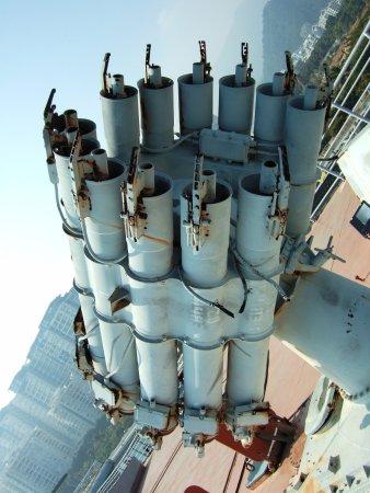 Minsk World: missile on board
