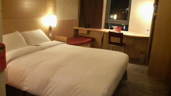 ibis Ambassador Busan City Centre: room 2