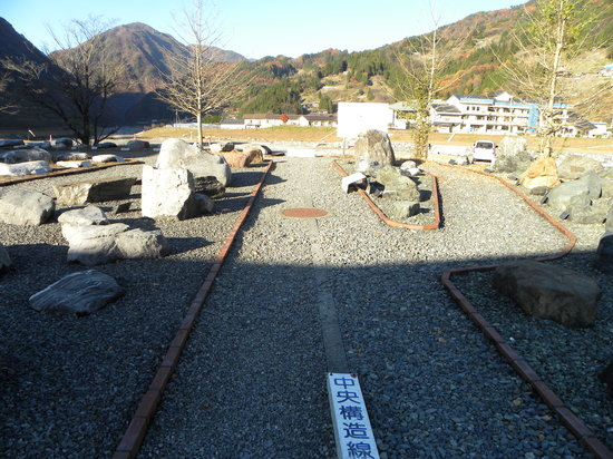 ‪Oshika Median Tectonic Line Museum‬