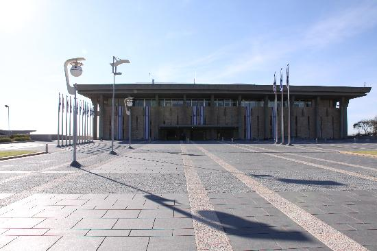 Knesset (Parliament): The Knesset