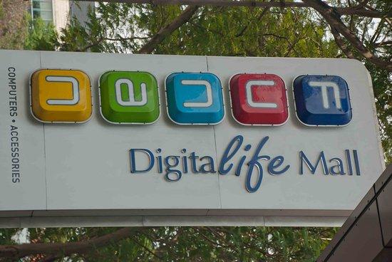 Funan Digital Mall