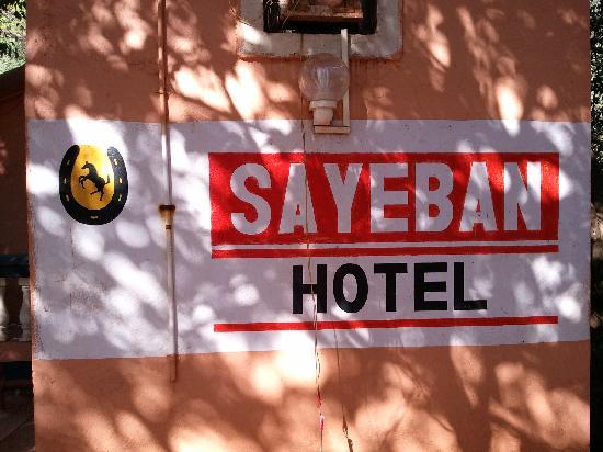 Sayeban Hotel: Hotel Sayeban