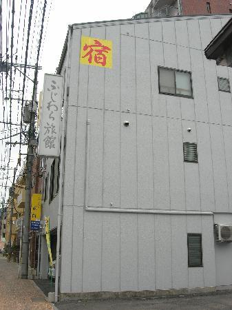 Fujiwara Ryokan: ryokan from the outside