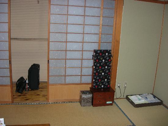 Fujiwara Ryokan: a part of the room