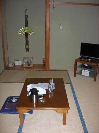 Fujiwara Ryokan: the room