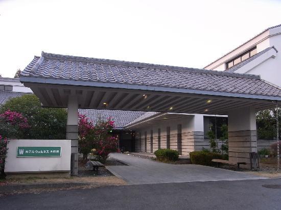 Hotel Wellness Yamatoji: 外観