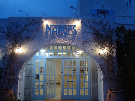 Narges Hotel: φαντασια