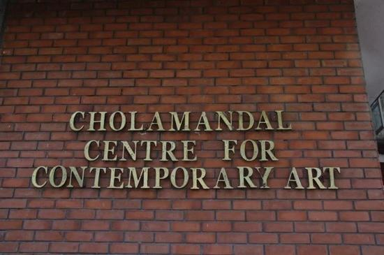 Cholamandal Artists' Village: Cholamandal Artists Village - Centre for Contemporary Art
