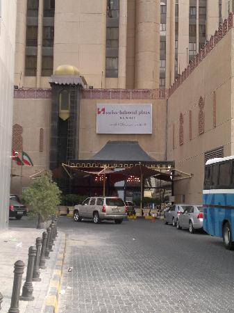 Inn & Go Kuwait Plaza Hotel: Hotel - Empfang