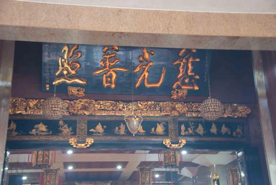 Kuan Yin Thong Hood Cho Temple: Temple decoration