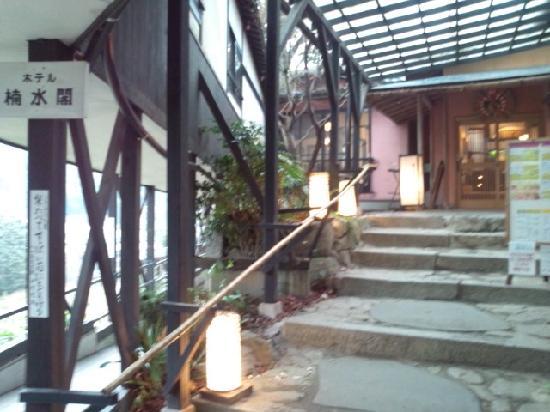 Yunozen no Sato: 温泉入り口