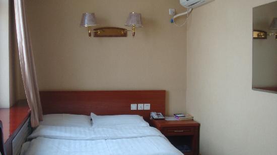 Zolotoi Drakon Hotel : standard
