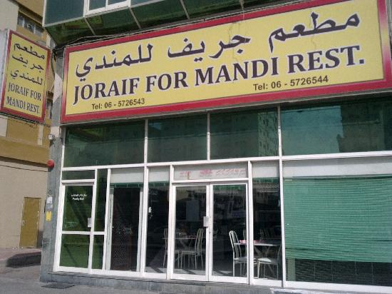 Joraif For Mandi Resturant: Sign Board