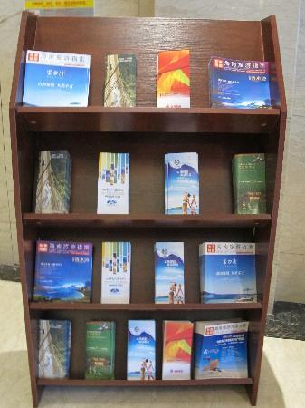 Howard Johnson New Port Resort Haikou: Travel Info