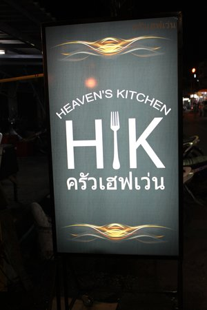 "Heaven""s Kitchen"