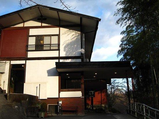 Hashikura