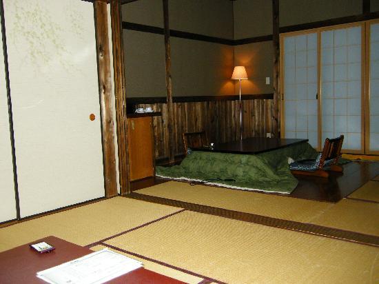 Yutei Konokura : 部屋