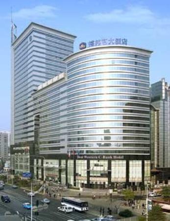 Photo of Bank Hotel Wuhan