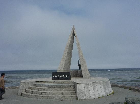 Wakkanai, ญี่ปุ่น: 最北端の碑
