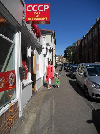 Ramsgate, UK: липинская валентина