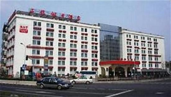 A-hotel Workers Stadium Beijing: Exterior