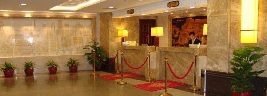 Guangyong Lido Hotel: Lobby Home