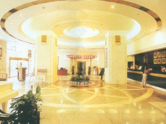 Yuanbo Hotel: Lobby View