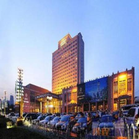 Photo of Inner Mongolia Hotel Hohhot