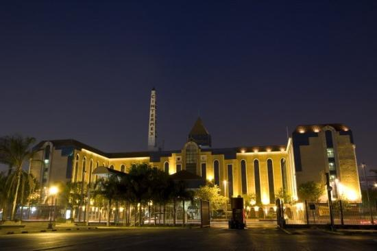 Photo of Hotel Antarisuite Cintermex Monterrey