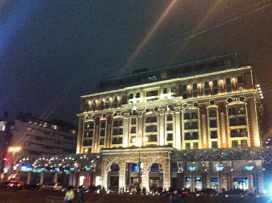 The Ritz-Carlton Moscow: hotel depuis rue