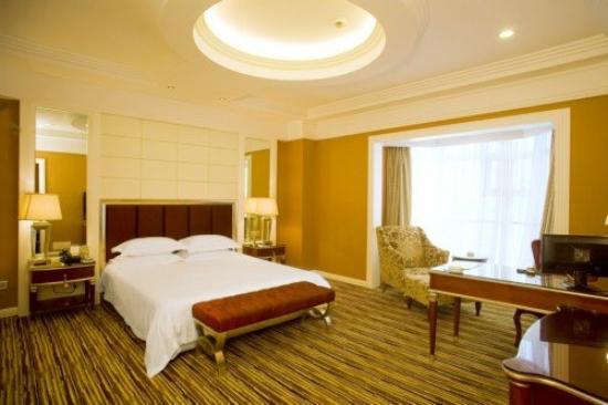 Photo of Xindu International Hotel Taizhou