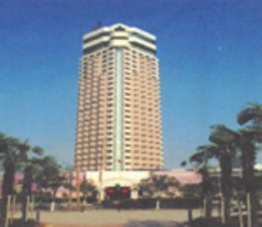 Photo of Aster Hotel Suzhou