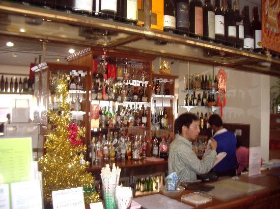 Brookvale Chinese Restaurant: Service Bar