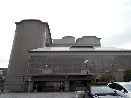 Hotel Centnovum Kyoto: 駅から近いのが何より便利