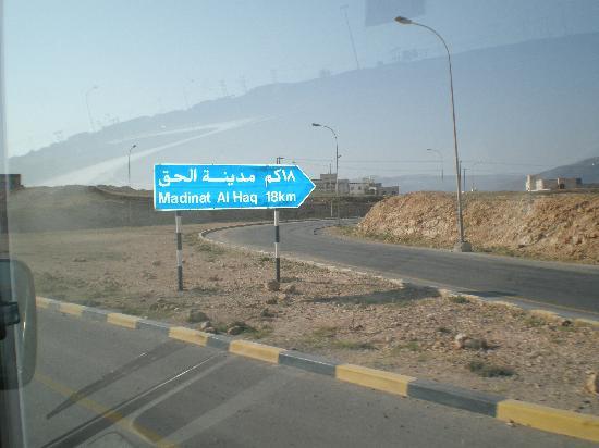 Best Shore Trips Salalah: Strada verso Salalah