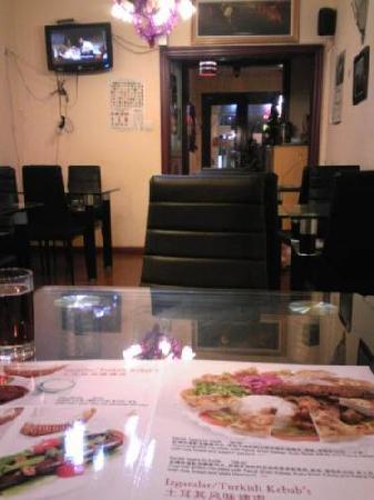 YiSiTan BuEr TuErQi Restaurant : 12.01.07【IstanbulCafe】店内の雰囲気