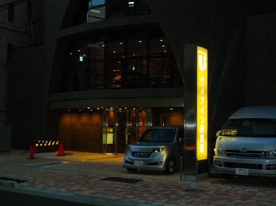 Via Inn Akihabara: 玄関。