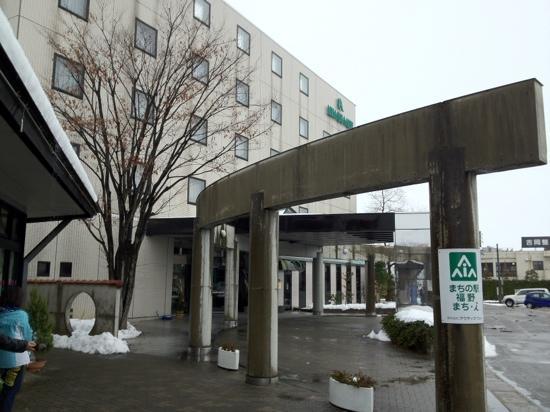 Photo of Fukuno Town Hotel Amieux Nanto