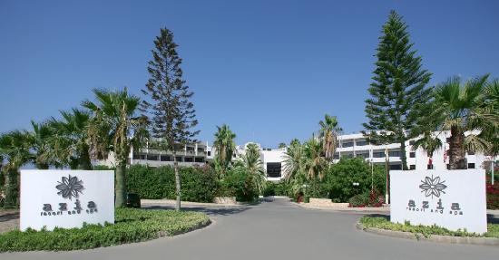 Azia Resort & Spa : Azia Resort Entrance