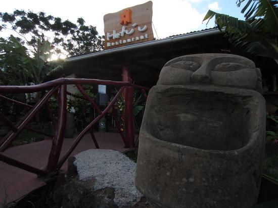 Hetu U: The entrance.
