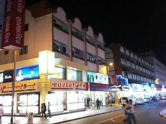 Meena Bazaar: Mb5
