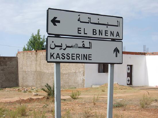 Subaytilah, Túnez: kasserine