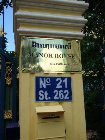 ‪‪Manor House Boutique Hotel‬: the front door‬