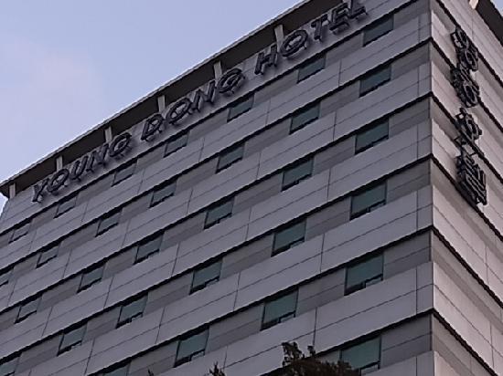 Yeongdong Hotel