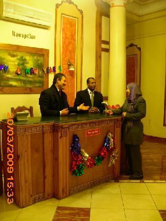 Egypt Hotel: الاستقبال