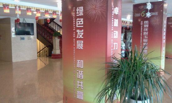 Yuchai Hotel: Yuchai Yulin Hotel